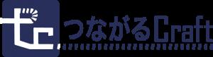 繋がるロゴ